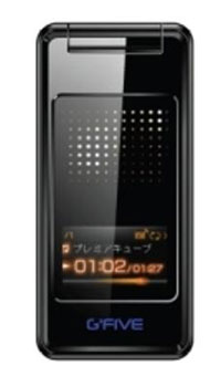 Image of GFive G602 Mobile