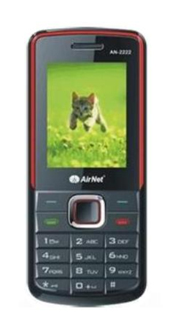 Image of AirNet AN 2222 Mobile