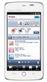 Image of Yahoo Mobiles Android Phone Mobile