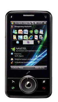 Image of RoverPC Mobile S7 Mobile