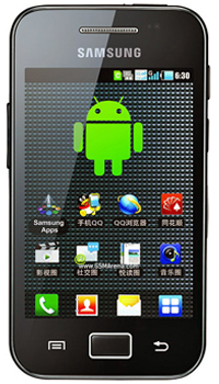 Image of Samsung Galaxy Ace Duos I589 Mobile
