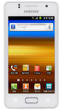 Image of Samsung Galaxy M Style M340S Mobile