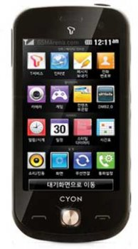 Image of LG SU420 Cafe Mobile