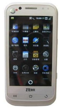 Zte mobile u900 price for Mirror zte phone to tv