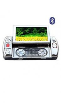 Image of China Mobiles C3000  TV  FM  MP3  Videos Mobile