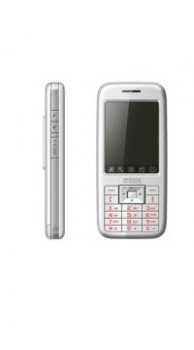 Image of China Mobiles Elitek X6012 Mobile