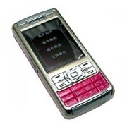 Image of China Mobiles GTQ718 Mobile