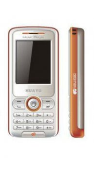 Image of China Mobiles Simtel Zt 6199 Mobile