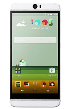 Image of HTC Butterfly 3 Mobile