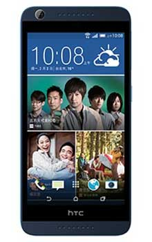 Image of HTC Desire 626 Mobile