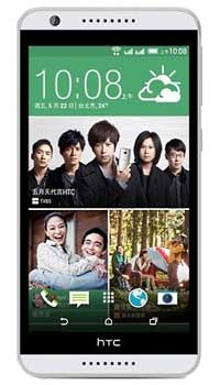Image of HTC Desire 820G Plus Dual Mobile