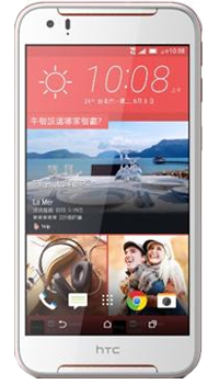 Image of HTC Desire 830 Mobile