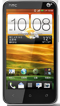 Image of HTC Desire VT Mobile