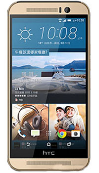 Image of HTC One M9s Mobile