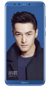 Image of Huawei Honor 9 Lite Mobile