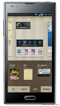 Image of LG Optimus LTE2 Mobile