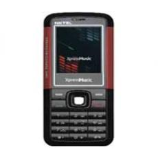 Image of NKTEL Mobile 5310 Mobile