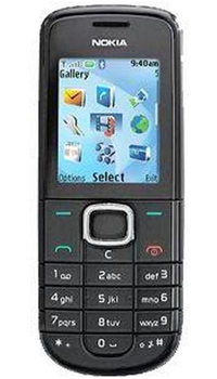 Image of Nokia 1006 Mobile