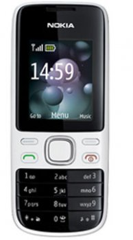 Image of Nokia 2690 Mobile