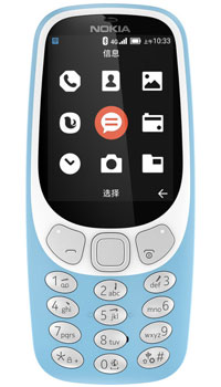 Image of Nokia 3310 4G Mobile