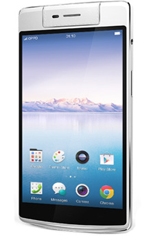 Image of Oppo N3 Mobile