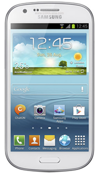 Image of Samsung Galaxy Express Mobile