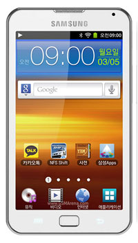 Image of Samsung Galaxy Player 70 Plus Mobile