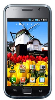 Image of Samsung M110S Galaxy S Mobile