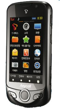Image of Samsung W960 AMOLED 3D Mobile