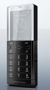 Image of SonyEricsson XPERIA Pureness Mobile