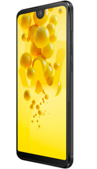 Image of Wiko View 2 Mobile