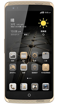 Image of ZTE Mobile Axon Lux Mobile