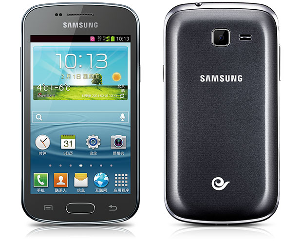 Samsung Galaxy S4 Front and Back view